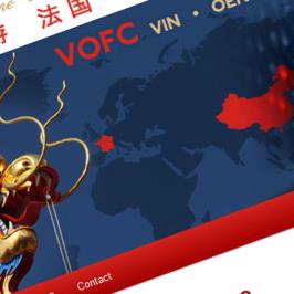 VO France-Chine