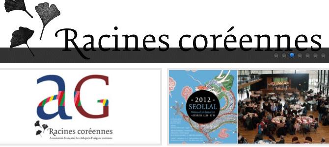 Racines Coréennes